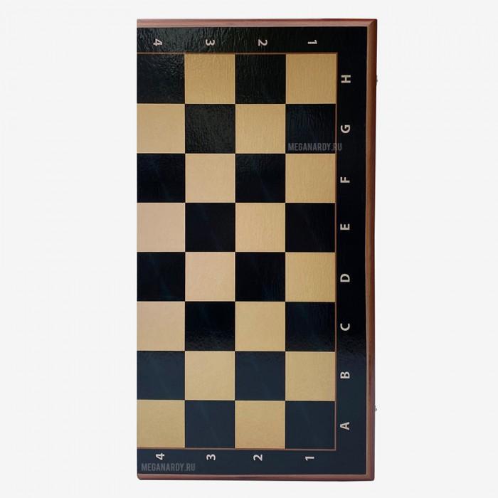 Chess 3 in 1 (Backgammon, chess, checkers)